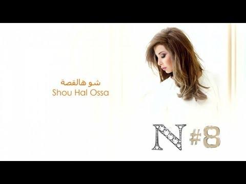 Nancy Ajram - Shou Hal Ossa Official Video شو هالقصة video