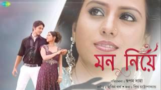 Chena Chena - 2010 | Mon Niye | Bengali Movie Song | Zubeen Garg, Anindita