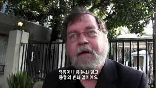 [다큐]진화론vs하나님 | Evolution vs. God Movie (Korean Subtitles)