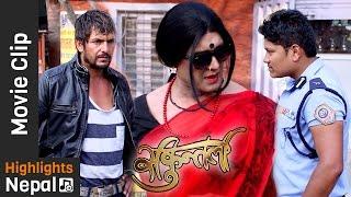 म नै हो त्यो यमराज - New Nepali Hit Movie SHAKUNTALA Clip Ft. Rajesh Hamal, Kishor Khatiwada
