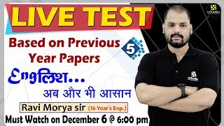 LIVE TEST | Based on Previous Year Papers | #5 | Engलिश...अब और भी आसान | By Ravi Sir