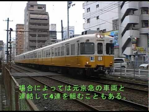 活躍の場を地方へ移した京王5000系(富士急・一畑・琴電・伊予鉄)