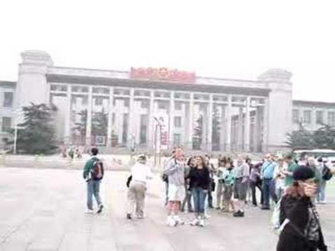 Tiananmen Square Video
