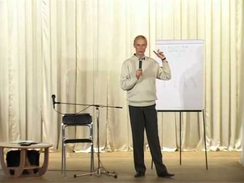 Тренинг 2. МЕТОД ВЛИЯНИЯ НА БУДУЩЕЕ.avi