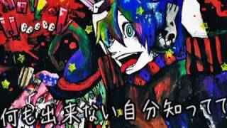 【Maretu】Blacky - Atashi Baito!!ww【PV】