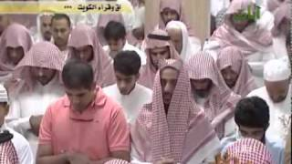 Nasser Abdul-Rahman al-Hamad Taraweh 2011 one of the most touching recitation