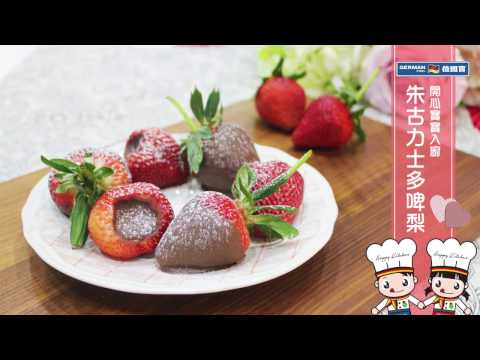 Slow Cook Circulator Recipe: Chocolate Strawberries