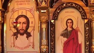 33 псалом на Литургии. Чернобыльский храм. Заломное