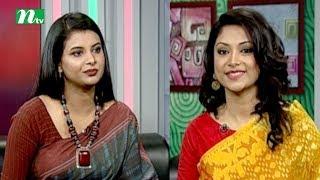 Shuvo Shondha | Episode 4625 | Talk Show