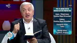 Mehmet Okuyan / Dini Konularda En Çok Sorulan Sorular /  Emre Dorman'la Aklımdaki Sorular