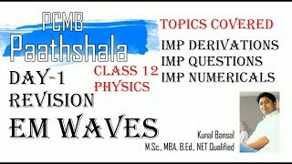12 Physics Unit-5 EM Waves| Important questions for board exam| Important Derivation for class 12