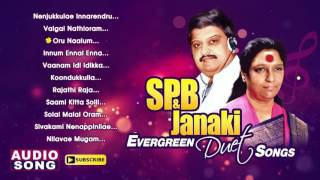 SPB and S Janaki Tamil Hits | Audio Jukebox | SPB Janaki Evergreen Duet Songs | Ilayaraja