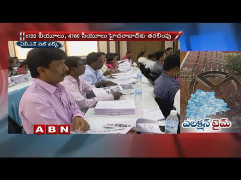 EC speeds up early poll arrangement | EC special drives to Voters registration in Telangana