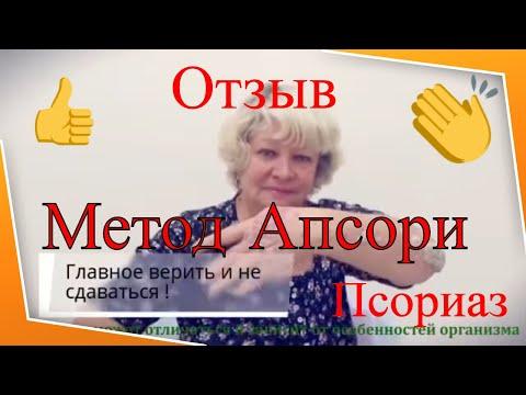 kak-dolgo-vozderzhivayutsya-ot-seksa-pri-psoriaze