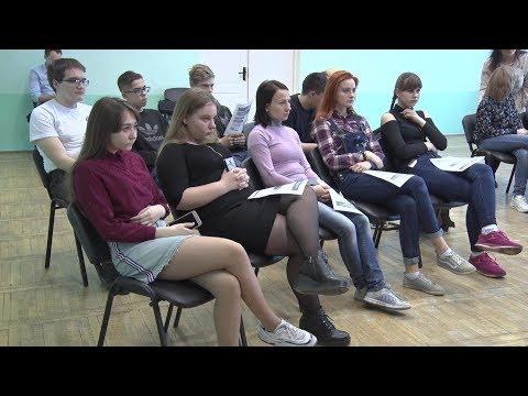Десна-ТВ: День за днем от 04.04.2019