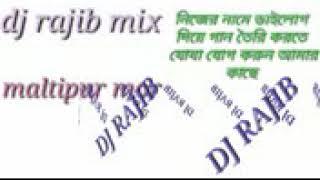 DJ Rajib mix