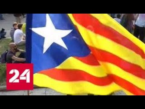 Каталония: поиграли в независимость - и хватит - Россия 24