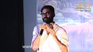 Amma Kanakku Movie Audio Launch