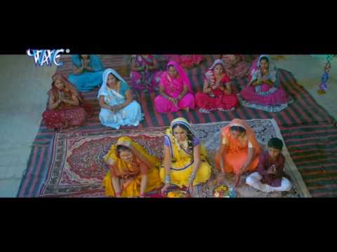 Sat phera hola sato janam ke | full hd video song | Raja babu