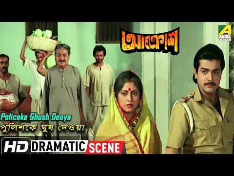 Policeke Ghush Deoya | Dramatic Scene | Prosenjit | Utpal Dutt | Shakuntala Barua