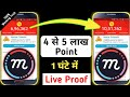 {Best Trick} mCent Browser New Refer script | mCent Browser Unlimited point Add in 1 Hour |New Trick
