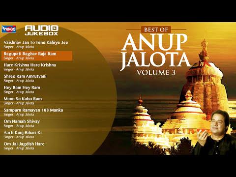 Top 10 Best of Anup Jalota Bhajans   Anup Jalota Bhajans Vol -1   Bhajan Sandhya   Bhakti Songs