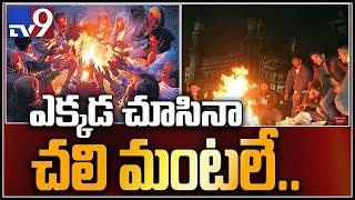 Phethai Impact: చలితో వణుకుతున్న తెలుగు రాష్ట్రాలు