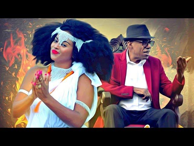 Helen Berhe And Ali Birra - SIIYAADEE - New Ethiopian Music 2018 (Official Video)