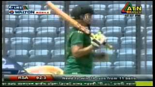 2nd T20I: Bangladesh Women vs South Africa Women Last 3 Overs