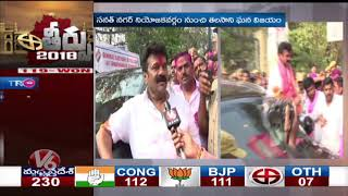 TRS Candidate Talasani Srinivas Face To Face Over His Victory In TS Assembly Polls