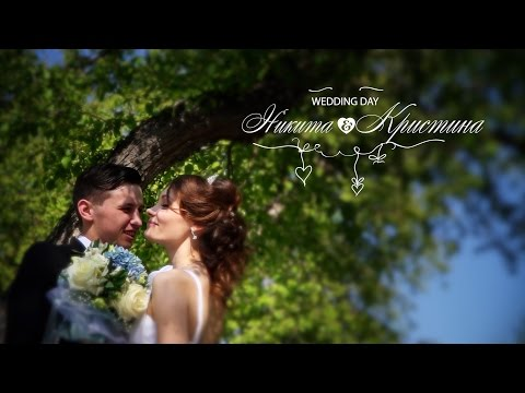 Кристина и Никита, Видеооператор на свадьбу в Кургане
