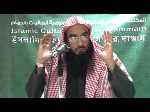 Bangla Waz 2013 Internet By Sheikh Motiur Rahman Madani