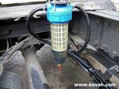 Фильтр дизельного топлива своими руками 90