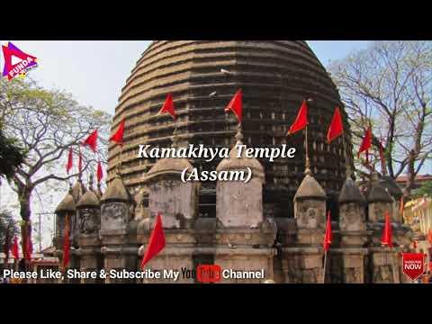 5 Mysterious Temple Of India || भारत के पांच रहस्यमयी व चमत्कारी मंदिर || - FUNDA Clear Hai
