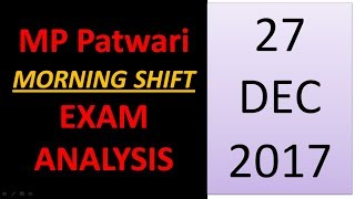 TODAYS PATWARI ALL QUESTIONS 27-12-2017 MORNING SHIFT