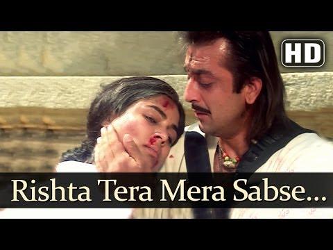 Rishta Tera Mera- Sad (HD) - Jai Vikraanta Songs - Sanjay Dutt...