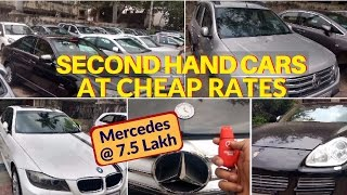download lagu Second Hand Cars On Sale  Cheapest Bmw, Swift, gratis