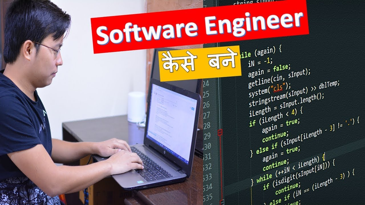 how to become software engineer To become a software engineer you need to graduate a university degree, and you need to develop your own software if an engineer develops his own knowing how to use computer programs will be a starting point for this job choose a program language for yourself for example, you can start.