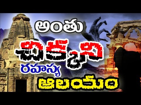 Most Mysterious Temple Of India| Kiradu | Rajasthan | Indian Telugu