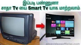 கலைஞர் டிவியை Android டிவியாக மாற்றுவது எப்படி? | How to Convert Any TV Into Android Smart TV