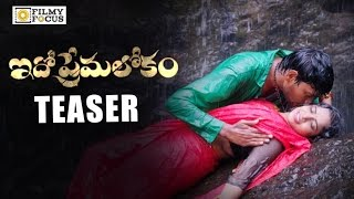 Ido Prema Lokam Movie Teaser || Ashok Chandra, Teja Reddy, Karunya