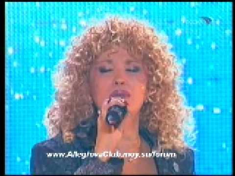Ирина Аллегрова Странник мой Наши песни