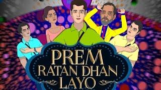 Download Prem Ratan Dhan Payo spoof ||  Salman Khan, Sonam Kapoor || Creative Cartoon Animation 3Gp Mp4