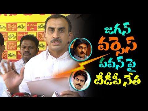 Kadapa TDP Leader Srinivas Reddy Fires on Ys Jagan | TDP No Confidence Motion | Mana Aksharam