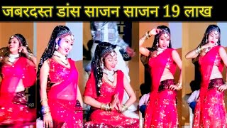 Orchestra dance performance on Hindi songs sajan sajan
