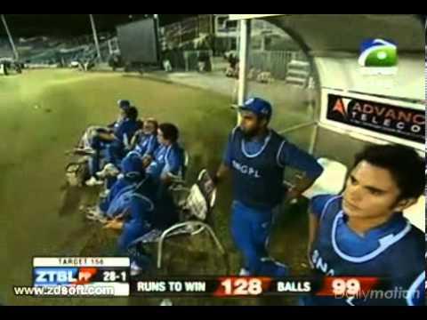 Ramadan T20 Cup 2013 at Karachi