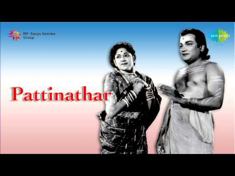 Pattinathar | Ondrendriru Song video