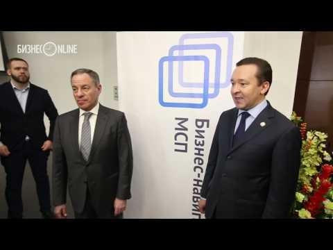 Александр Браверман презентовал бизнесу РТ портал «Бизнес-навигатор»