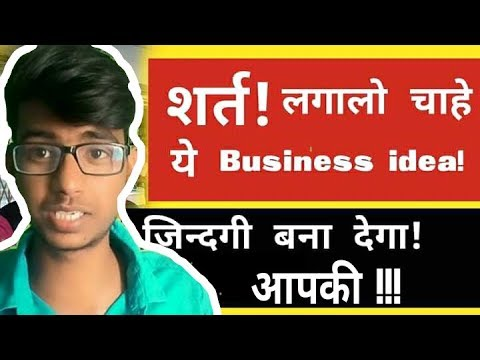 How To Earn Money Online Fast In India 2018 ! Make Money Online Fast and Easy in hindi