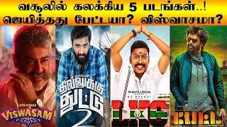Petta Vs Viswasam : Top 5 Collection Movies in 2019